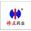 Xiuzheng Pharmaceutical Group